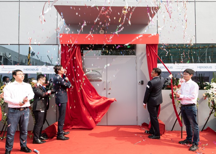 Opening Ceremony of the Innovation Center in Shanghai