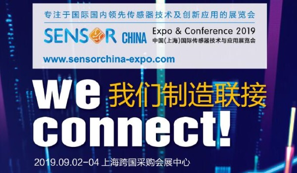 Sensor China Expo & Conferences 2019