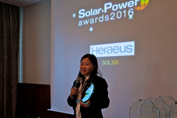 Solar and Power Awards 2016